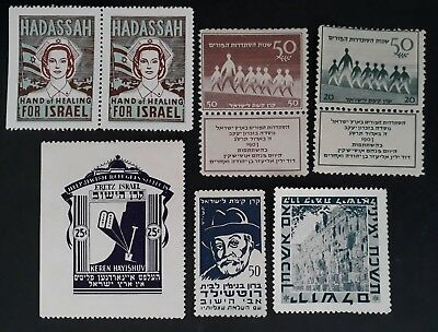 RARE 1938- Israel lot of 7 assorted Cinderella welfare stamps Mint