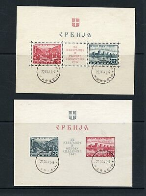 SERBIA 1941 Explosion Relief Fund MS both perf & imperf and both signed.