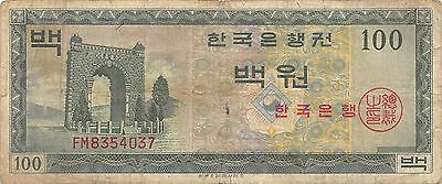 Korea 100 Won ND. 1962 P 36a Series FM Circulated Banknote