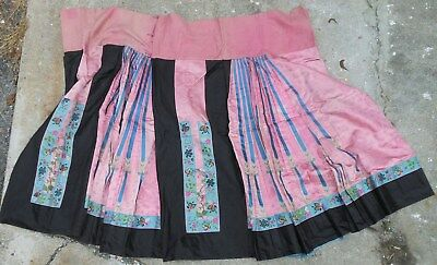 Fine Chinese Antique Embroidered Wedding Skirt With Flowers, Butterflies