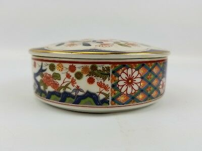 Japanese Old Imari Bowl Dish Tureen With Lid Floral Design with Gold Tone