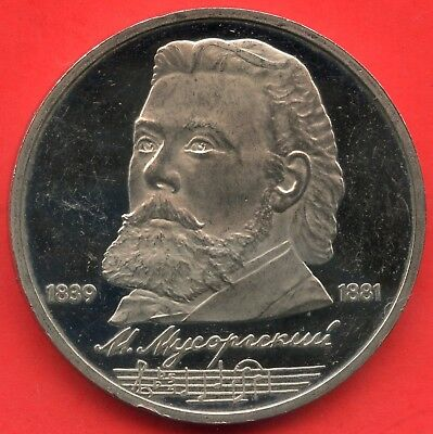"""1989 Russia USSR 1 Rouble Coin """"Musorgsky 1839-1881"""""""