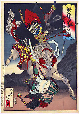 Original YOSHITOSHI Japanese Woodblock Print Courageous Warriors Sagami Jiro