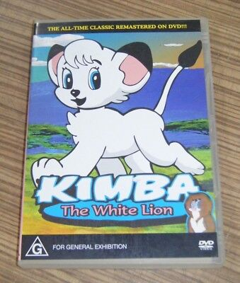 Pre-Owned DVD - Kimba: The White Lion