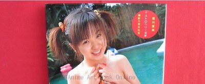 Satomi Sakai Strawberry Nikki Photo Collection Book