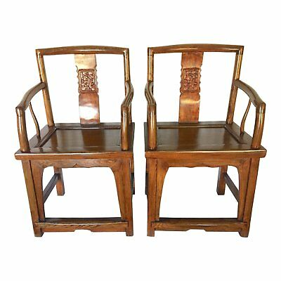 A Pair of Chinese Elmwood Officials Arm Chairs, Early 20th Century