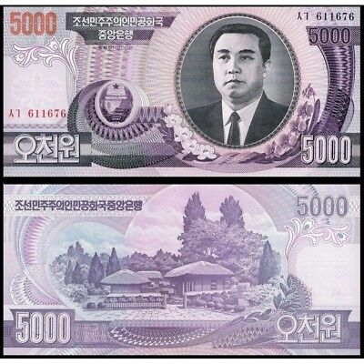KOREA  5000 Won 2002 UNC P 46 a
