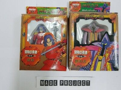 Dragon Quest Aventures Of Dai Figure 2 limited-edition 2SET