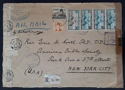 RARE 1943 Egypt Registd Censor Airmail Cover ties 6 stamps canc Port Said to USA