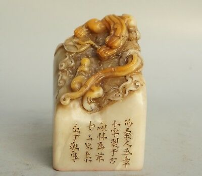 Chinese Exquisite Hand-arved brave troops Text carving Shoushan Stone seal