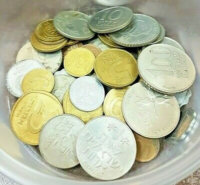 Lot Of 120 Mixed Old Israeli Coins - Extra coins for who order 2 and more lots!