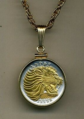 """Ethiopia 25 cent """"Lion"""" (U.S. nickel size) Coin Necklace Gold filled bezel"""