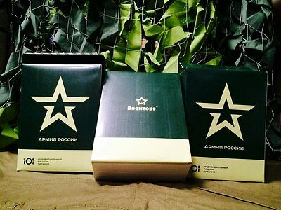 SET OF 4 Russian Army 2019 MILITARY MRE (DAILY FOOD RATION PACK) Emergency Food