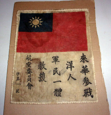 Original Vintage WWII WW2 Chinese China Blood Chit Flying Tigers CBI USAF AVG