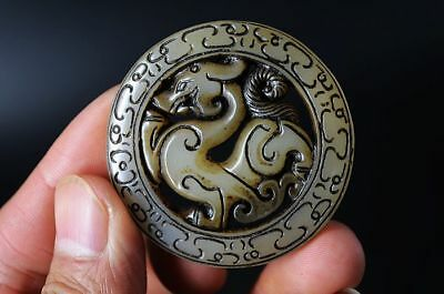 China Nephrite jade Double-sided carving dragon Hollow out pendant
