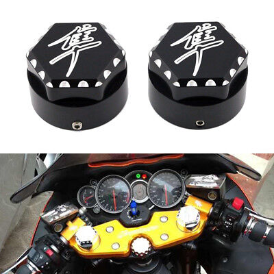 Fork Cap Covers For Suzuki GSX1300R Hayabusa 2008-2009-2010-2016-2017 #2 colors