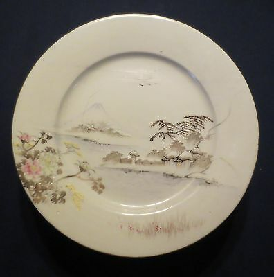 6 Antique Plates With Mount Fuji Village  Moriage Foliage Hand Painted Signed