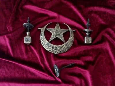 Rare Antique Ottoman Turkey Knock Door Knokers Bells Unique Look Details