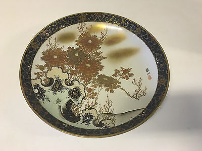 Antique Japanese Porcelain Likely Meiji Signed Low Bowl / Charger Flowers Dec