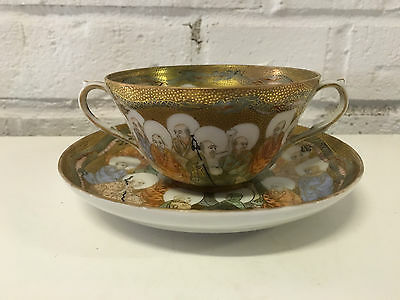 Antique Japanese Double Handled Cup & Saucer Signed 8 Character Mark Men Dragons