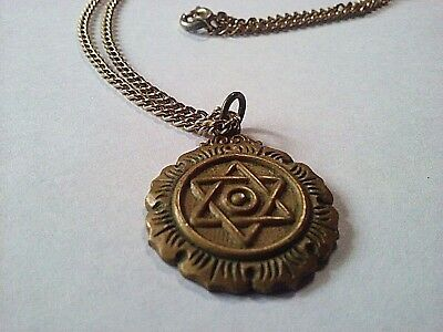 "Vtg - Jewish, Star Of David 24"" Necklace, Pendant, Hebrew, Religious, Old!"