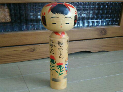 Kokeshi Japanese traditional craft cute rare flower vintage retro beauty F / S!