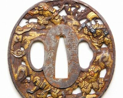 Signed HIKONE-School Samurai Battle TSUBA 18-19thC Japanese Edo Koshirae Antique