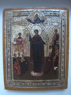 """Antique 19c Russian Orthodox Hand Painted icon """"JOY OF ALL WHO SORROW""""."""