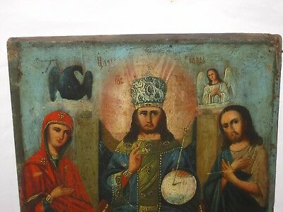 """Antique 19c Russian Orthodox Hand Painted Icon """"King of glory""""."""