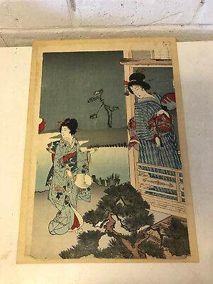 Antique Japanese Signed Woodblock Print Two Women Holding Fans by Water