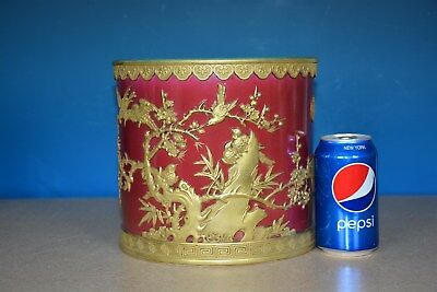 Magnificent Antique Chinese Carved Gilded Porcelain Brush Pot Marked Qianlong H7