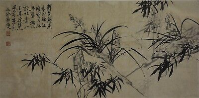 Delicate Large Chinese Painting Signed Master Zheng Banqiao No Reserve N7855