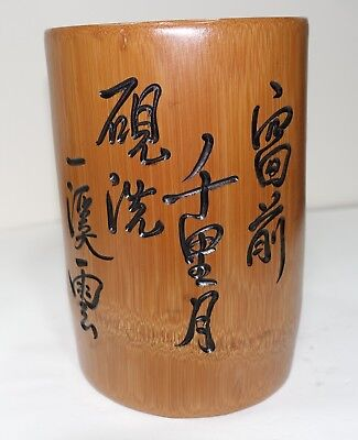 LLbx LARGE BAMBOO BRUSH POT HOLDER, IKEBANA VASE, WITH CALLIGRAPHY