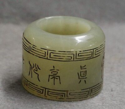 Chinese Exquisite Hand-carved text carving Hetian jade Ring