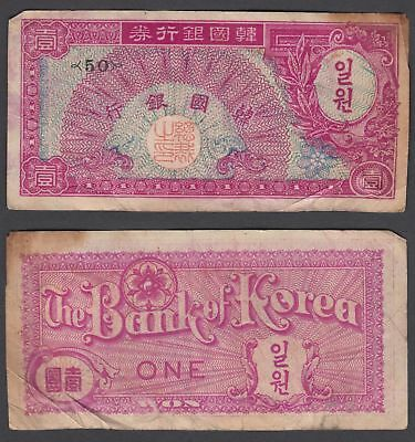 South Korea 1 Won ND 1953 (F) Condition Banknote P-11
