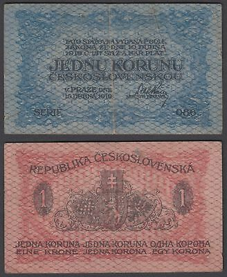 Czechoslovakia 1 Koruna 1919 (VF) Condition Banknote P-6a Paper Money