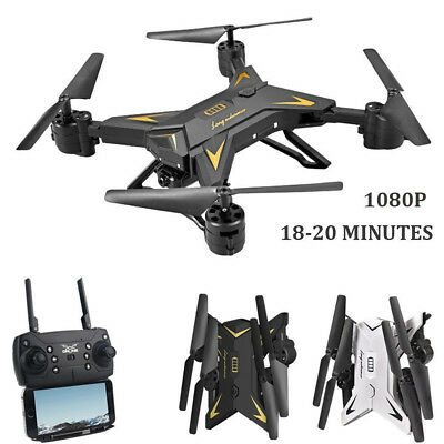 KY601S Drone RC Quadcopter With HD Camera 1080P Foldable Aircraft Remote Control
