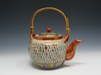 Vintage Japanese Kutani Teapot 1000 Faces