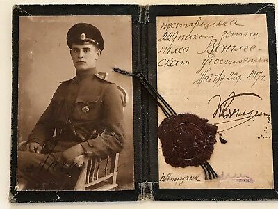 Russian Military ID Dated 1917 And Military Medals/Nicholas II