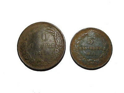 LOT OF 2 pcs. BULGARIAN COINS 1881, Best Selection!!!
