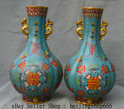 "15.2"" Qianlong Marked Old China Cloisonne Enamel Gilt Dynasty Bottle Vase Pair"