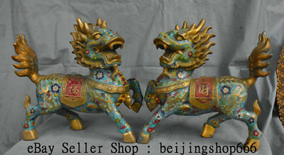 "12"" Old China Cloisonne Enamel Gilt Feng Shui Kylin Qilin Beast Luck Statue Pair"