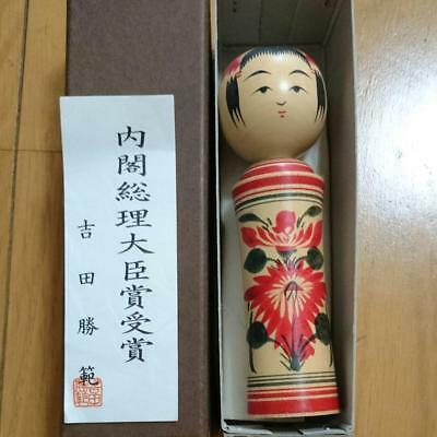 Kokeshi Japanese traditional craft cute with box vintage retro beauty F / S!