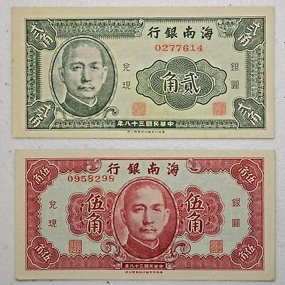 China The Hainan Bank Lot of Two Fractional Currency Bank Notes 20 & 50 Cents
