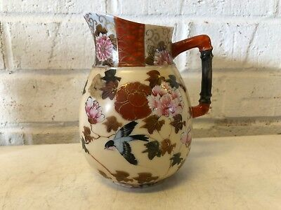 Antique Japanese Imari Porcelain Pitcher with Floral & Bird Decorations