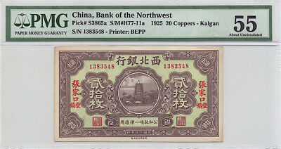 CHINA, BANK OF THE NORTHWEST - KALGAN 1925 20 COPPERS NOTE, S3865a, PMG AU55
