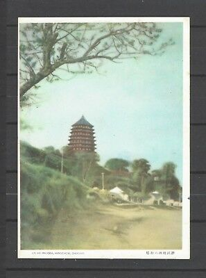 China  Postcard-Liu Ho Pagoda, Hangchow, Chekiang  New-Two Scans
