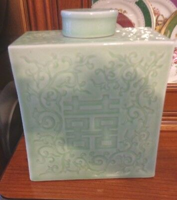 Vintage Chinese Quality  CELEDON Pottery Lidded  Pot Embossed Design Circa 1960s
