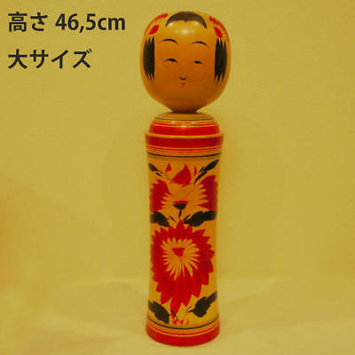 Kokeshi Japanese traditional craft cute rare popular vintage retro 46.5cm F / S!