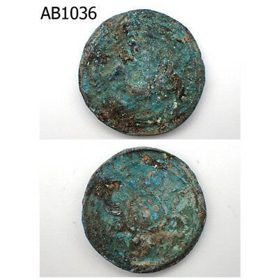 Ancient Holy Persian Empire Near Eastern Patina Bronze Coin 100 AD #1036